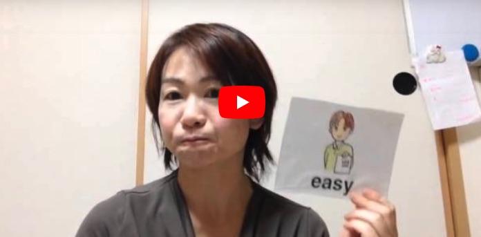第28回目の子ども英会話学習ビデオを公開しました。上級(Caterpillar)形容詞 fun,exciting,,,.