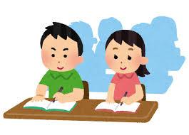 英検対策講座(令和2年1 月26 日本試験用)の受講生募集中です♪
