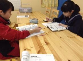 中学英語4技能コース