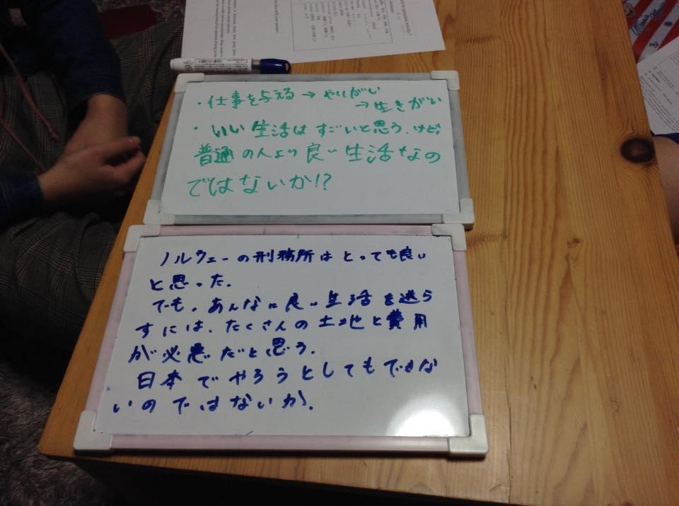 英語でディスカッション〜日本語で意見を出す