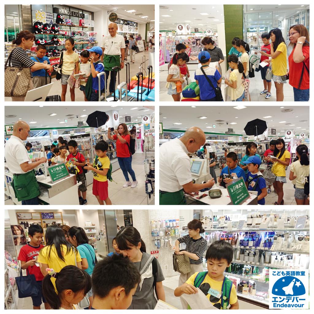 英語買い物体験!熊本の子ども英語教室エンデバー
