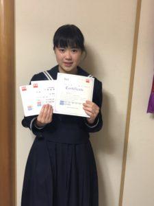 英検準一級合格おめでとう