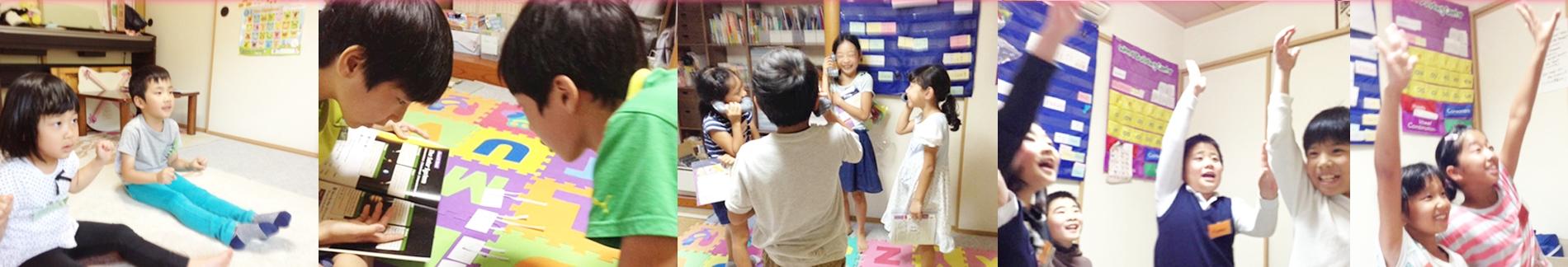 熊本市の子ども英語教室エンデバーの様子2